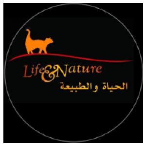 مؤسسة الحياة والطبيعة