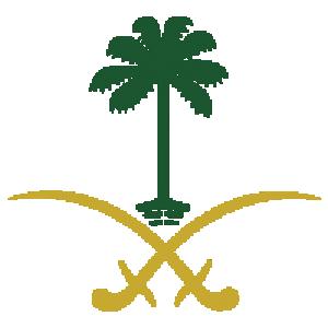 مكتب صاحب السمو الملكي الأمير عبدالعزيز بن عبدالله بن سعود آل سعود